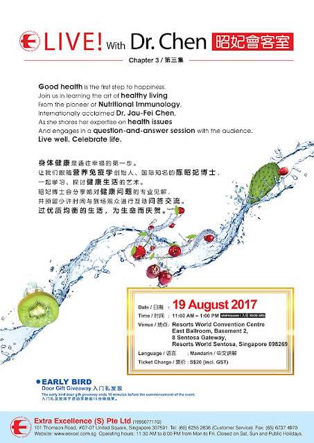 Meet World Renowned Nutritional Immunologist Dr Chen Jau Fei on 19 August 2017