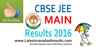 Manabadi JEE Main Result 2016, www.jeemain.nic.in 2016 Results, CBSE JEE Main Result 2016 Ranks Declared