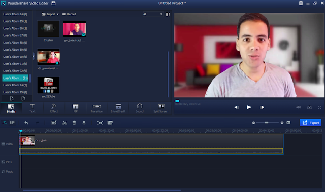 برنامج مونتاج فيديو :  Wondershare Video Editor