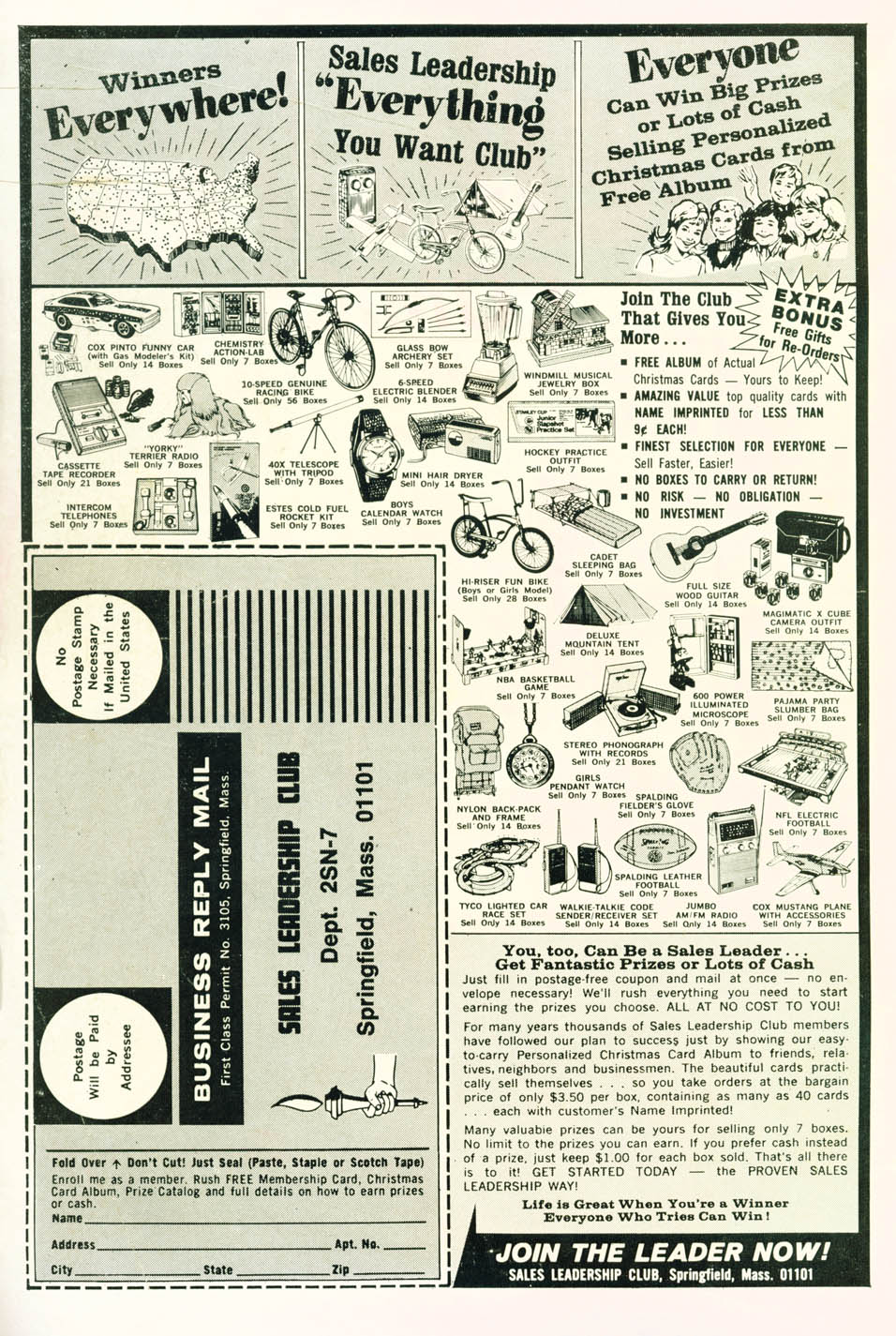 Detective Comics (1937) 427 Page 1