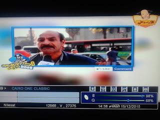 تردد قناة سينما الارموطى