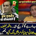 Indian Media crying on Rashid Lateef Reply Video on Virender Sehwag Video