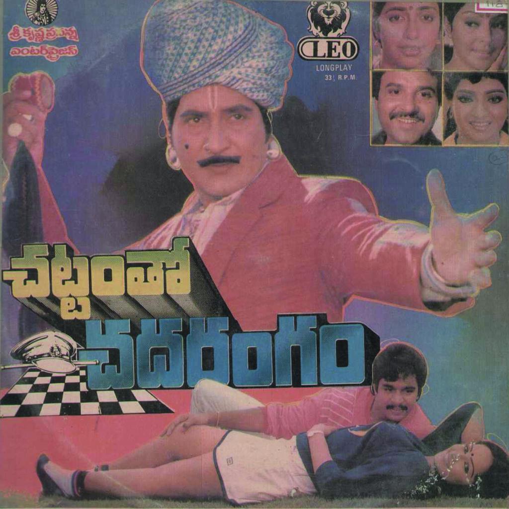 Chattamtho Chadarangam (1988)A To Z Telugu Lyrics