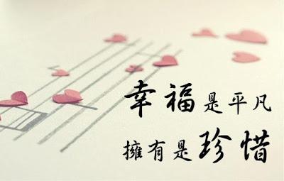 佛學小故事:失而復得的幸福