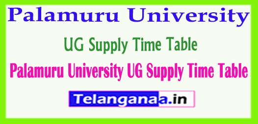 Palamuru University UG Supply Time Table 2018 Download