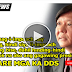 "Bongbong Marcos: ""The only way to safeguard Duterte's position is to make me his Vice President"""
