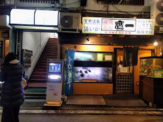 海鮮居酒屋と昭和歌謡曲バーの階段入り口