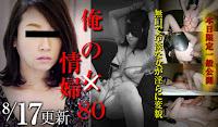 Mesubuta-150817_988_01