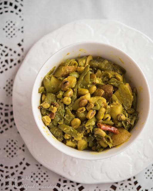 Fava beans (Bakla) ki subzi
