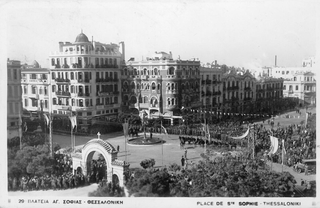 Παλιά Θεσσαλονίκη  Πλατεία Αγίας Σοφίας. ad1c6c11dc5