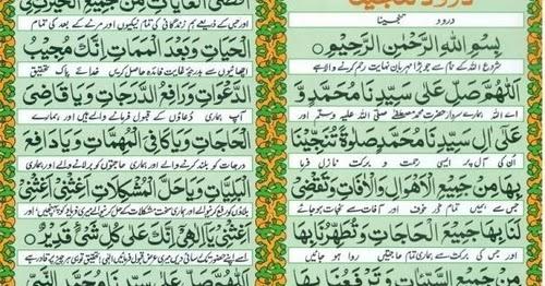 Image Result For Islamic Namesa