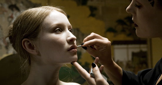 Sleeping Beauty 2011 Dir By Julia Leigh Starring Emily Browning And Rachael Blake