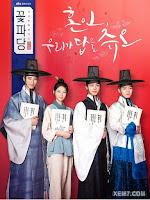 Biệt Đội Hoa Hòe: Trung Tâm Mai Mối Joseon