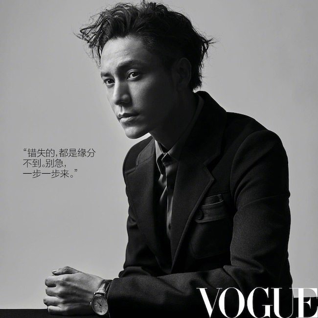 Chen Kun Vogue China, Chen Kun 2017, Vogue China