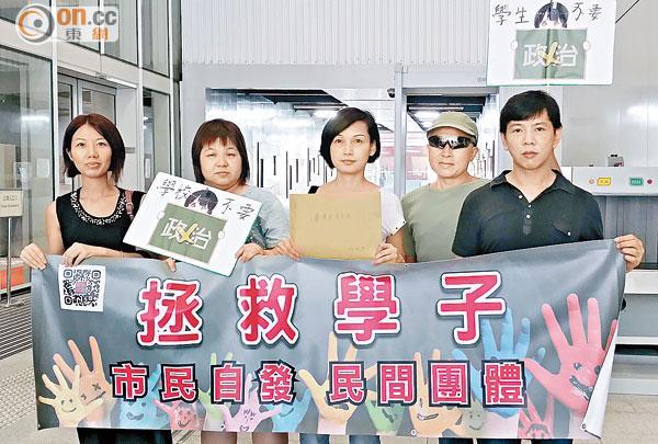 Dr Spencer Lai (賴鶴明 博士): 08月14日 後佔中第242天 政改方案否決後第57天