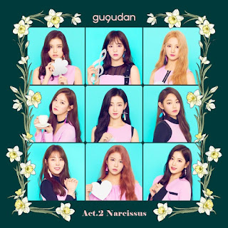 Lyrics gugudan (구구단) - Rainbow [Romanization + Hangul + English]