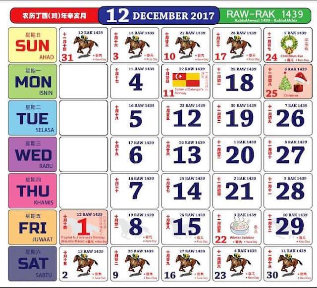 Gambar Kalendar 2017 Termasuk Cuti Peristiwa bulan 12 Disember