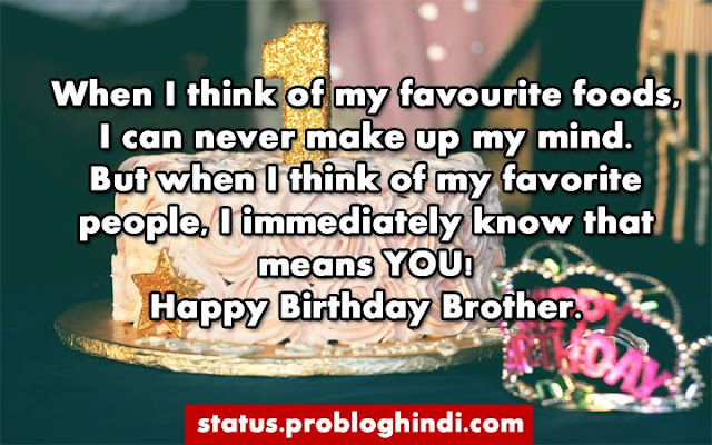 birthday status for brother, happy birthday brother, bday wishes for brother