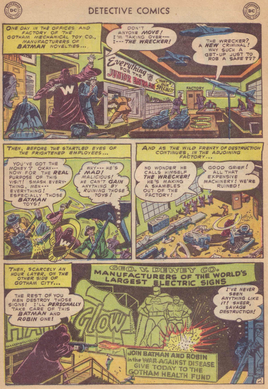 Read online Detective Comics (1937) comic -  Issue #197 - 4