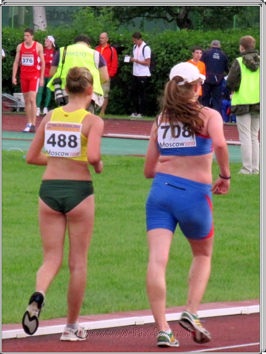 European Youth Olympic Trials 2010