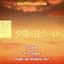 Subtitle MV AKB48 - Yuuhi wo Miteiru ka?