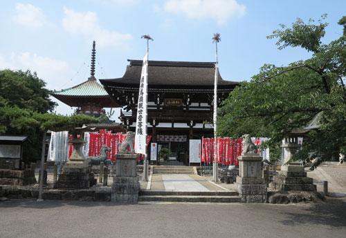Ryusenji Temple, Nagoya