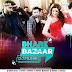 Bhare Bazaar (Desi Club Mix) - DJ Muhin