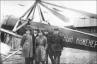 История изобретения вертолёта
