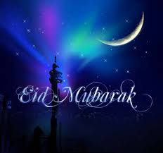 Happy Ramadan Wishes In Arabic 2016 SMS, Eid Mubarak Images ...