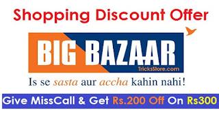 bigbazaar-shopping-offers