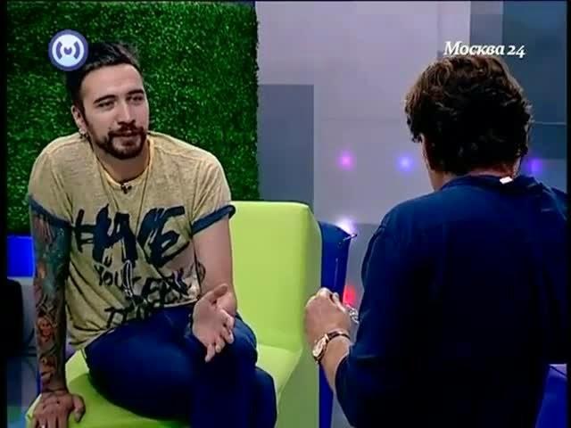 """Интервью Александра Цоя на канале """"Москва 24"""""""