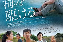 Umi wo Kakeru (2018) Subtitle Indonesia