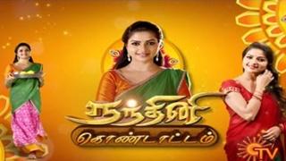 Nandhini Kondattam 26-06-2017 Sun TV Ramzan Special