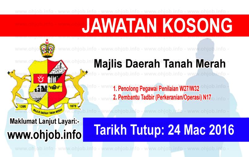 Jawatan Kerja Kosong Majlis Daerah Tanah Merah logo www.ohjob.info mac 2016
