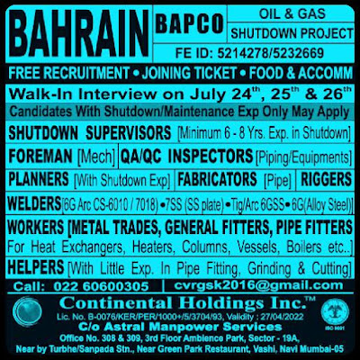 Bapco Bahrain Careers