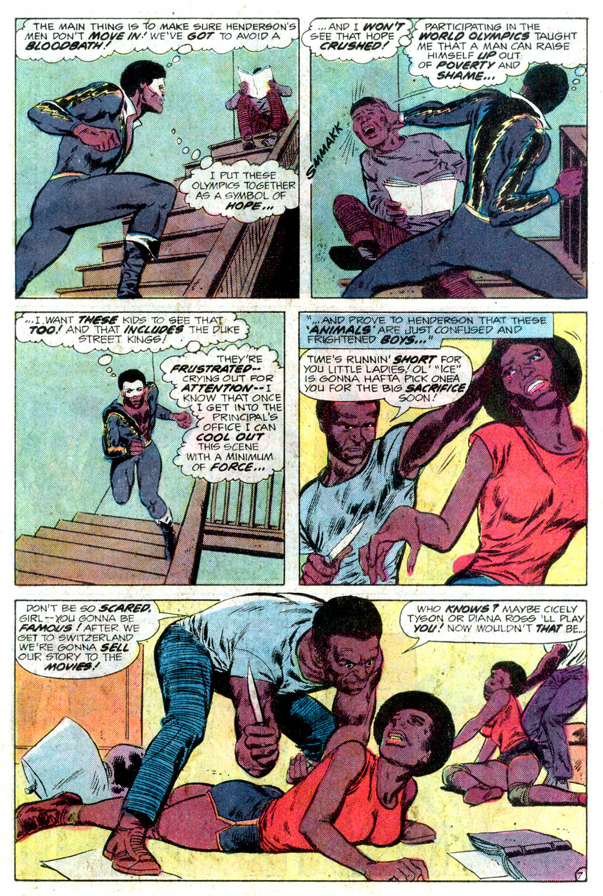 Detective Comics (1937) 495 Page 45