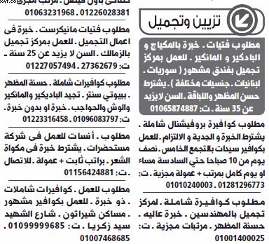 gov-jobs-16-07-21-08-53-55