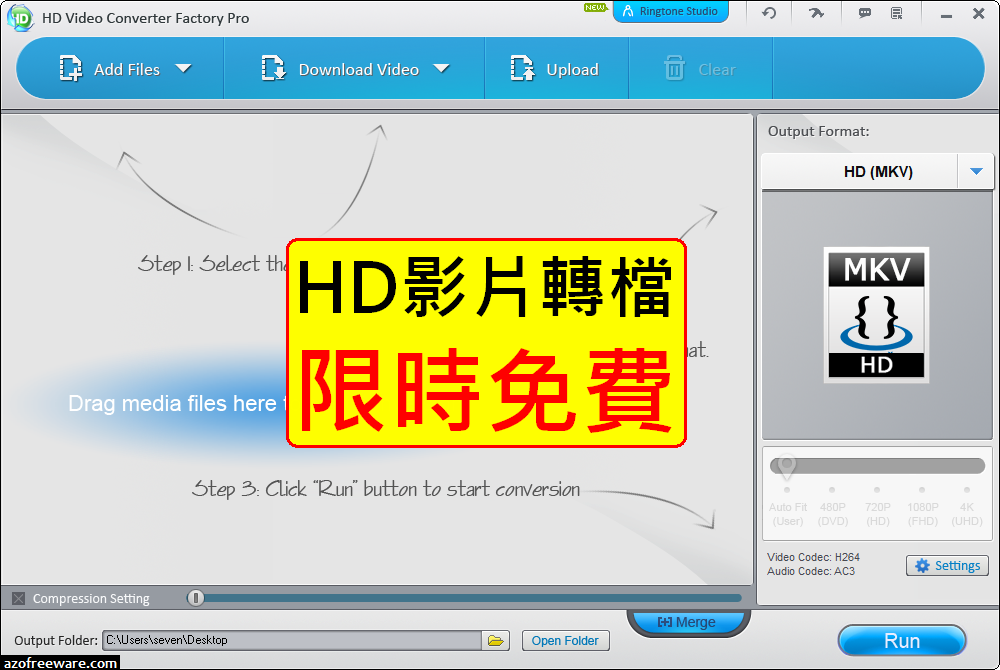 video converter factory pro serial
