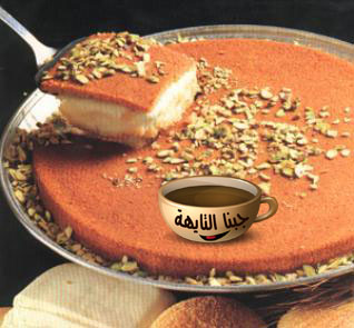 بسبوسة بالقشطة مثل المحلات وبالتفصيل Basbousa Semolina Cake