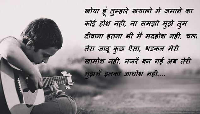 sad boy pic with shayari