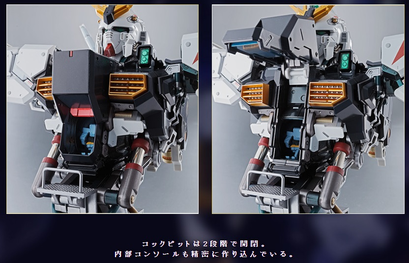 Formania EX RX-93 nu Gundam Bust Display - Release Info