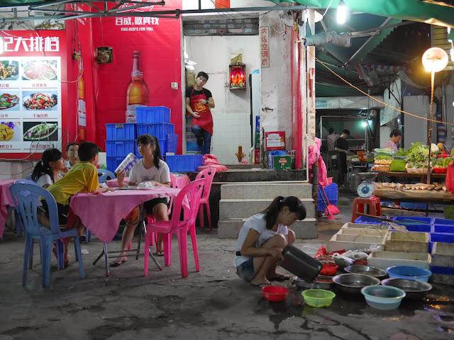 restaurant in Zhuhai, China