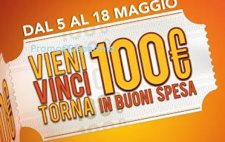 Logo Concorso Aia e vinci buoni acquisto da 100 e 500 euro