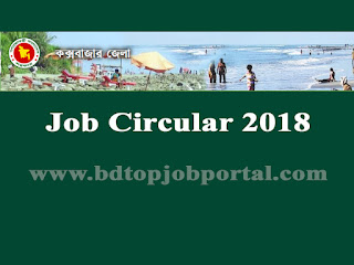 Cox's Bazar District Job Circular 2018