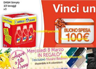 Logo Concorso ''Vinci-DashSimply'' : ogni giorno un buono spesa da 100 euro + regalo Festa della Donna