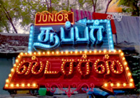 Junior Superstar 27-08-2016 Zee Tamil Tv Game Show 27th August 2016 Episode Youtube Watch Online