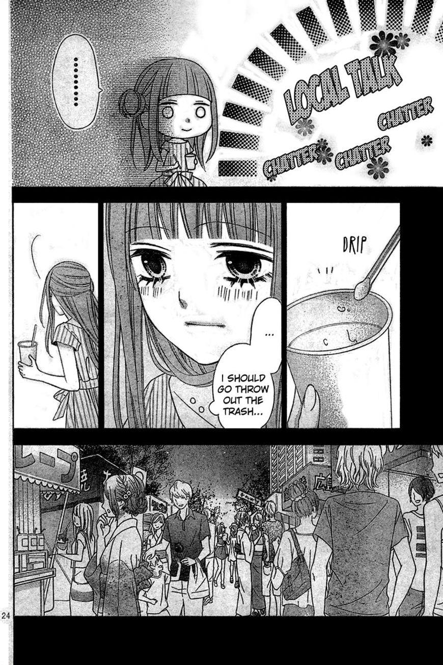 Tsubasa to Hotaru 7