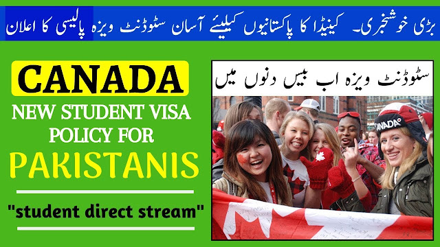 Pakistanis Students Get Canadian Visas In Just 20days