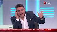 برنامج معتز بالله عبد الفتاح حلقة الوصل حلقة الاثنين 17-7-2017