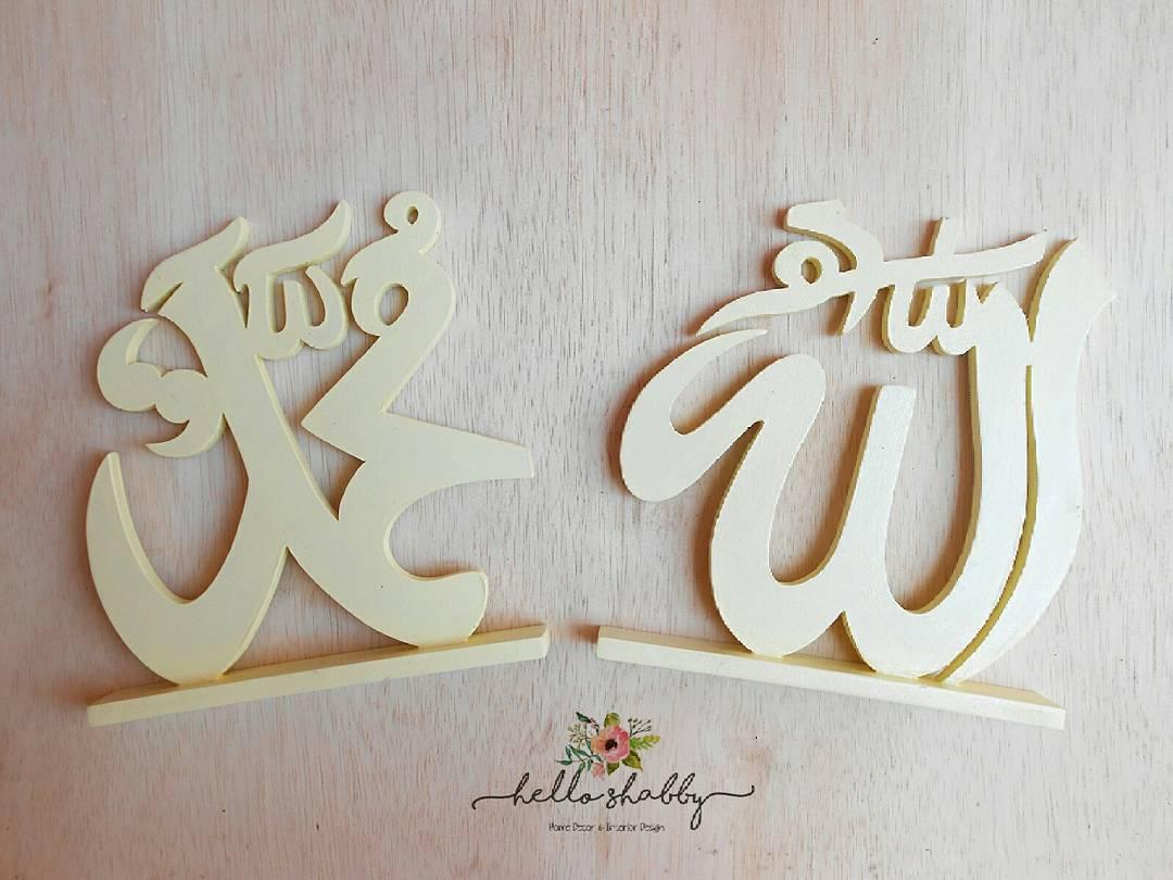 Kaligrafi Allah Muhammad Yang Indah Cikimm Com